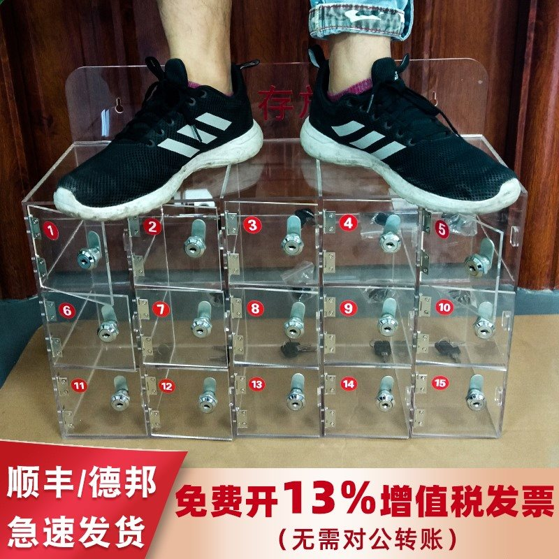 Collection box safekeeping box fireworks after school kindling telephone plastic hanging belt hanging wall cabinet door school r meeting durable unit lock