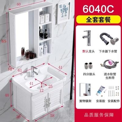 迷你洗手盆柜出租房简单款浴室台L盆柜吊柜洗面柜卫柜经济型洗面