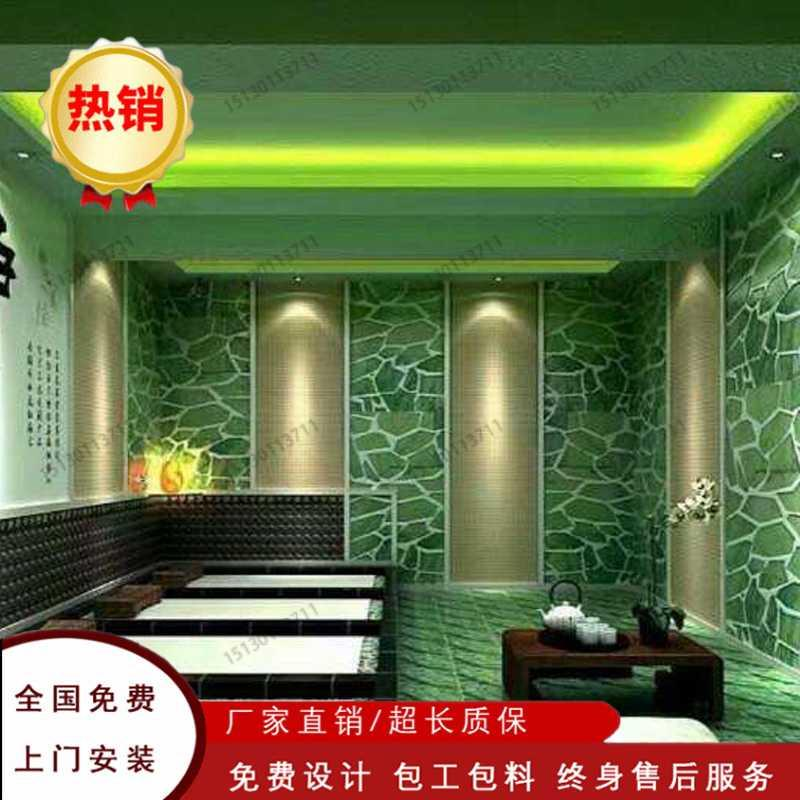 The special installation of sweat steaming room undertakes the construction and decoration of commercial nano electric stone salt therapy salt steaming room.