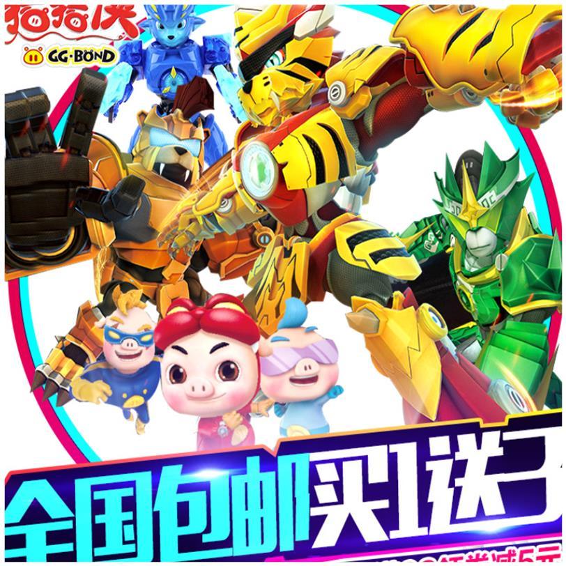 梦想守卫者动漫儿童玩具套装控灵卫全套变形机器人男孩玩。