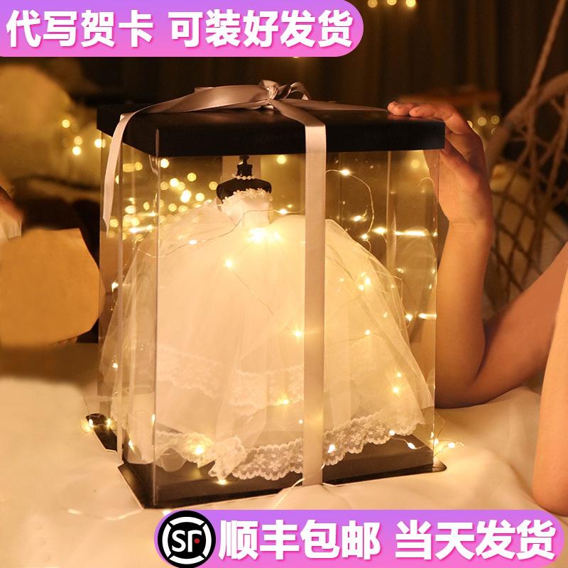 婚纱模型生日礼物女生实用创意送闺蜜女朋友精致特别18岁成年礼女