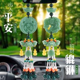 挂在车上的平安福挂在车上的平安福的吊坠汽车上的气车装饰品汽车图片