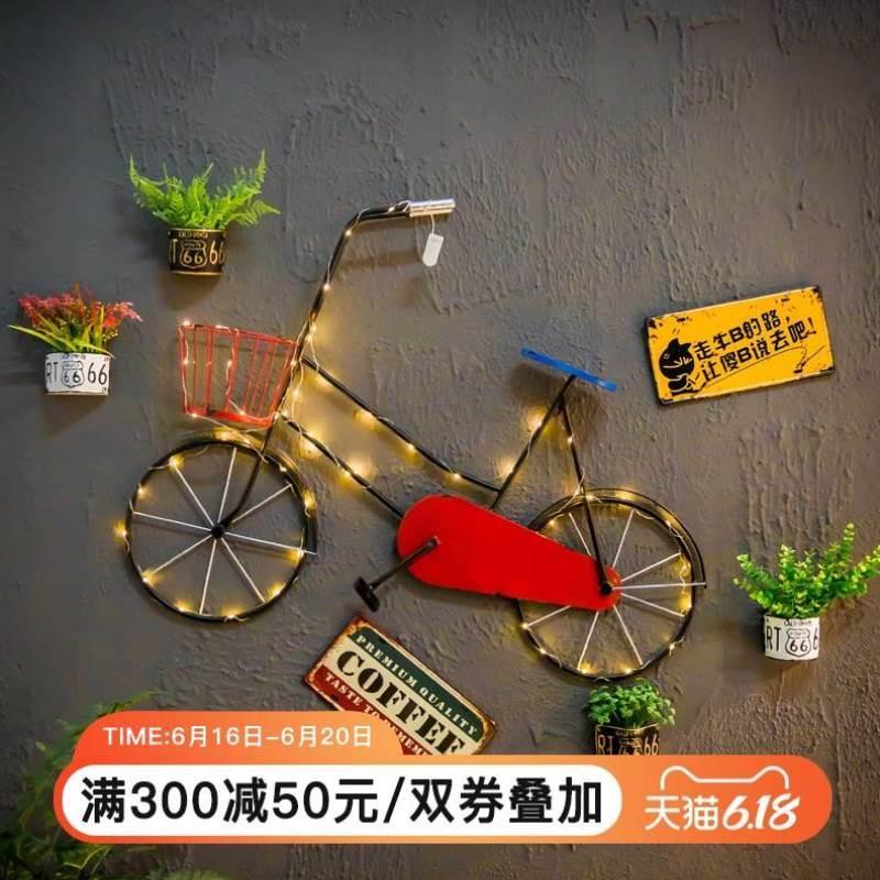鉄芸の自転車の創意の壁の装飾品の壁の装飾の復古の洋式のバーのコーヒーショップの工業風の壁はペンダントを掛けます