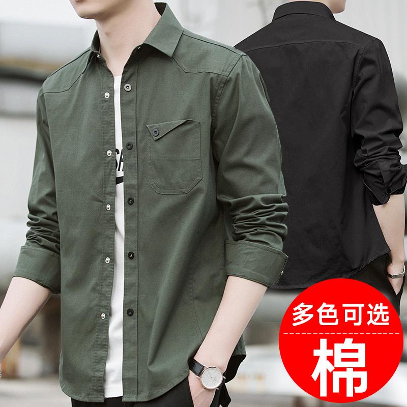 衬衫男士韩版休闲宽松男衬衣长袖工装外套男