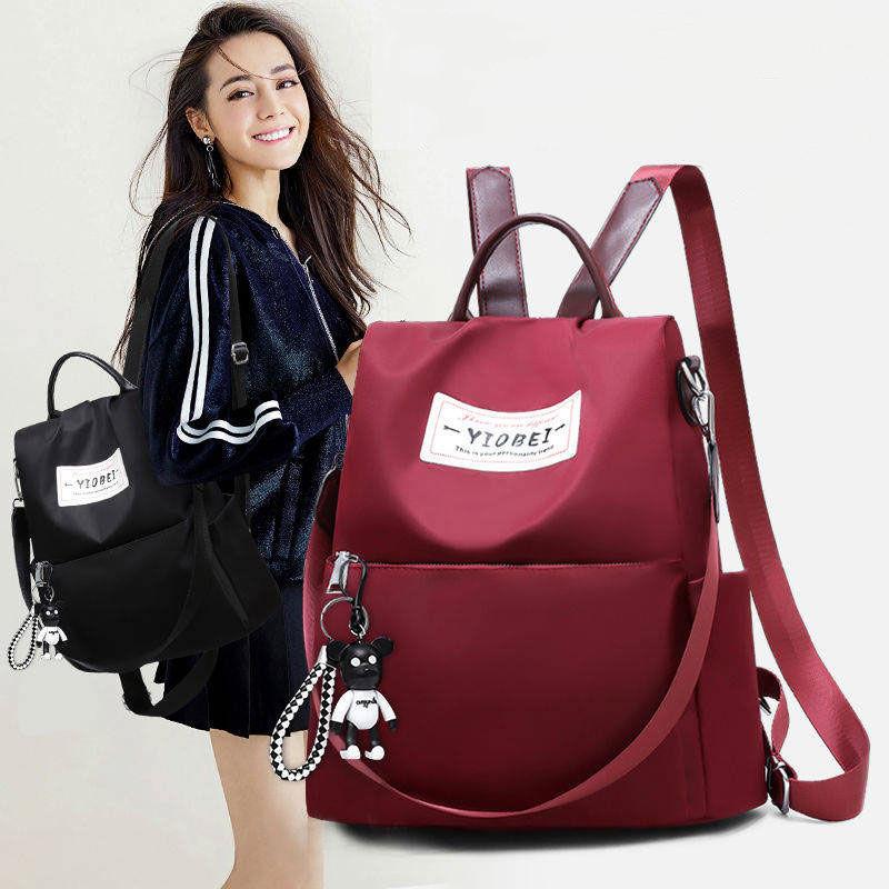 女士双肩包新款韩版潮书包百搭时尚女牛津布帆布学生背包旅行包包