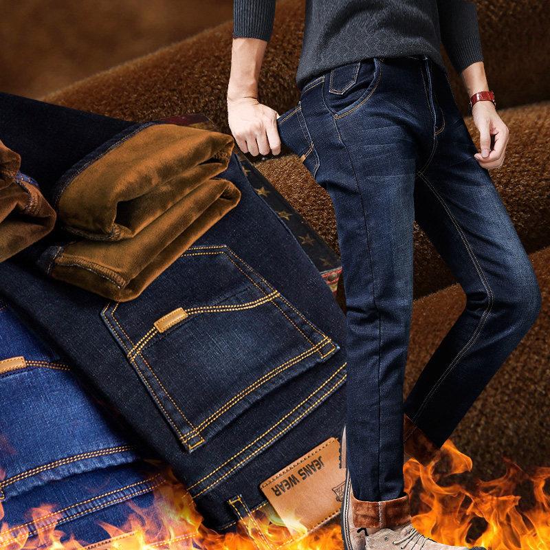 男士冬季加绒加厚牛仔裤弹力宽松直筒棉裤商务休闲大码牛仔裤子潮