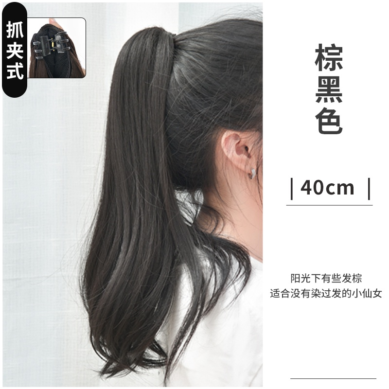 。 Clip wig self J natural net invisible red hair fluffy wig catch curly hair short ponytail ponytail micro female tail