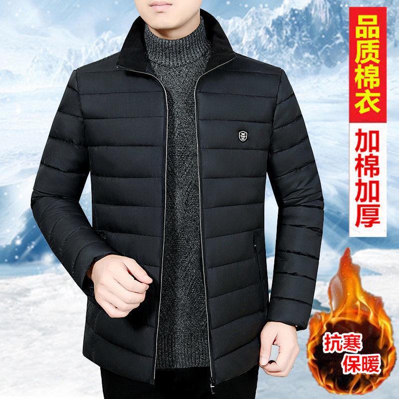 课图翻领棉衣冬季男士加绒外套男中老年人男装棉服爸爸装棉袄男