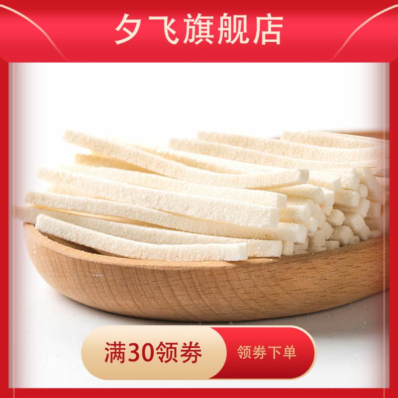 新款 【180g灯芯糕】湖南长沙糕点礼盒装传统美食甜品糯米糕点传