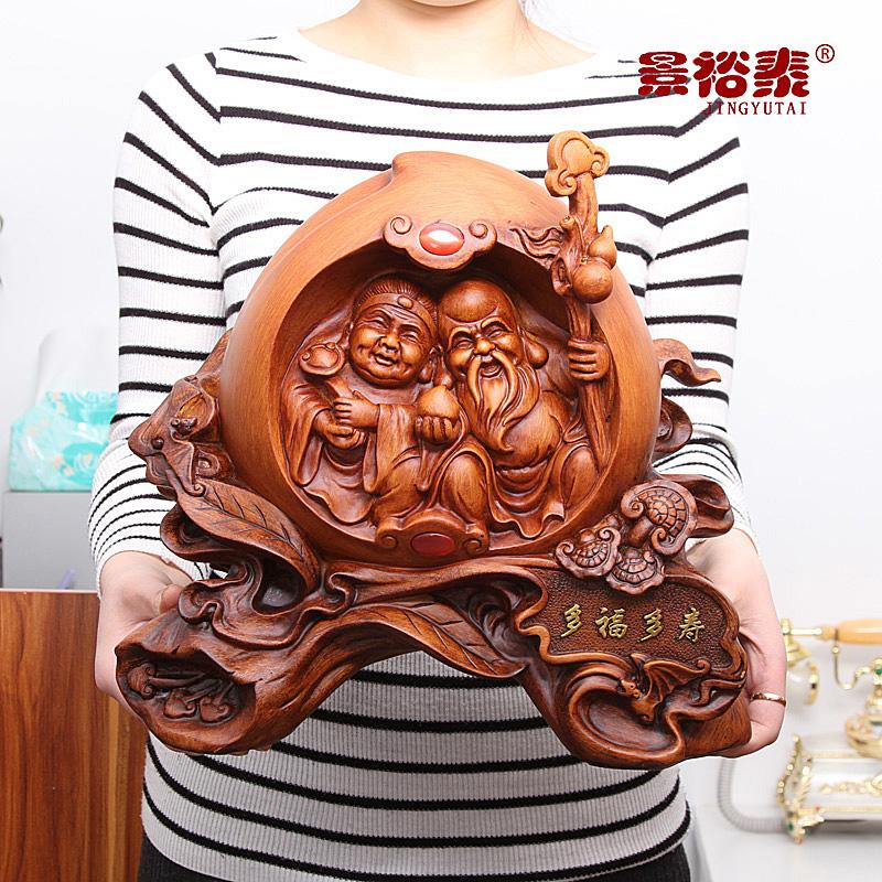 大号寿桃摆件工艺品送长辈父母老人创意祝寿贺寿大寿礼品生日礼物