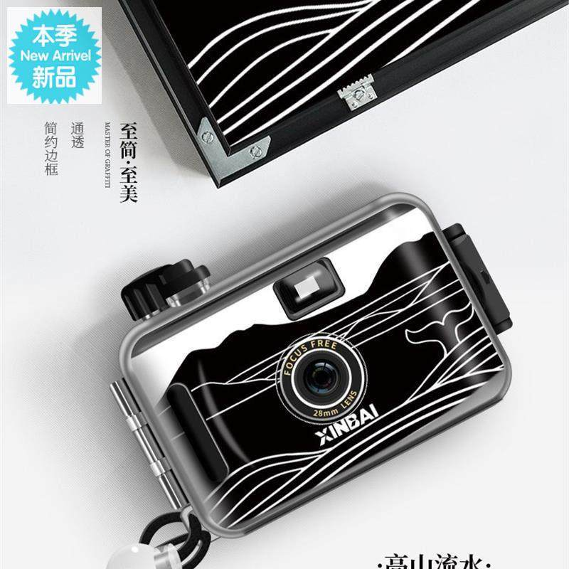 Save 18-year-old film for you, reviving point and shoot camera, exchangeable film, Japanese style small gift, graduation season gift companion