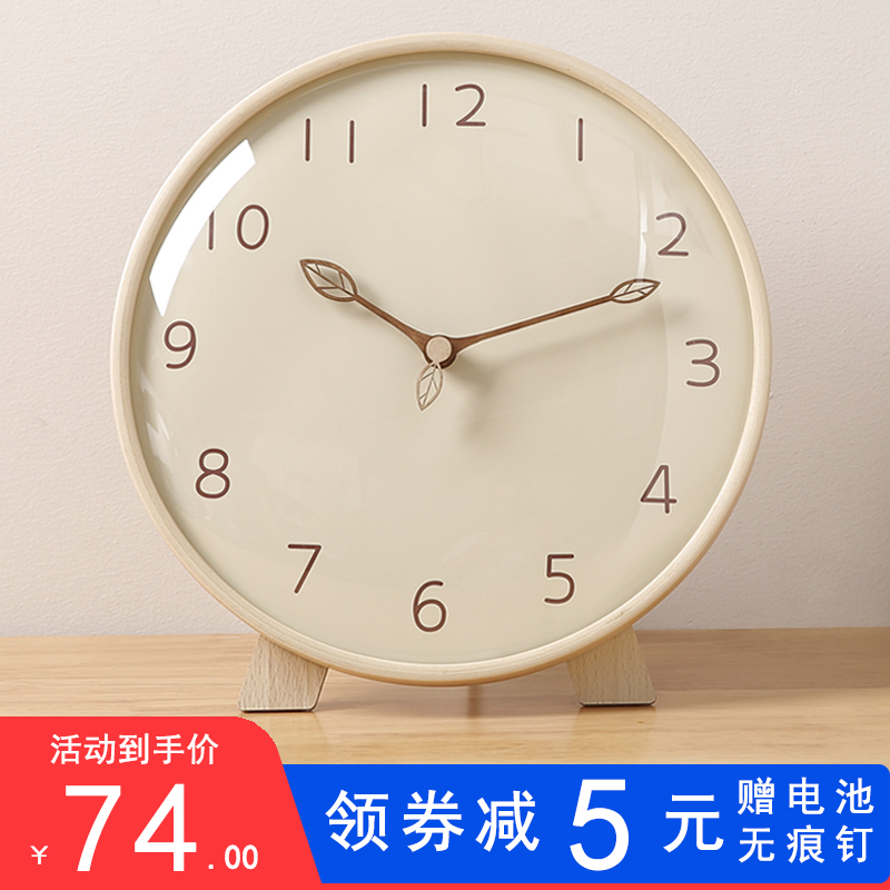 Настольные часы Артикул 643343423165