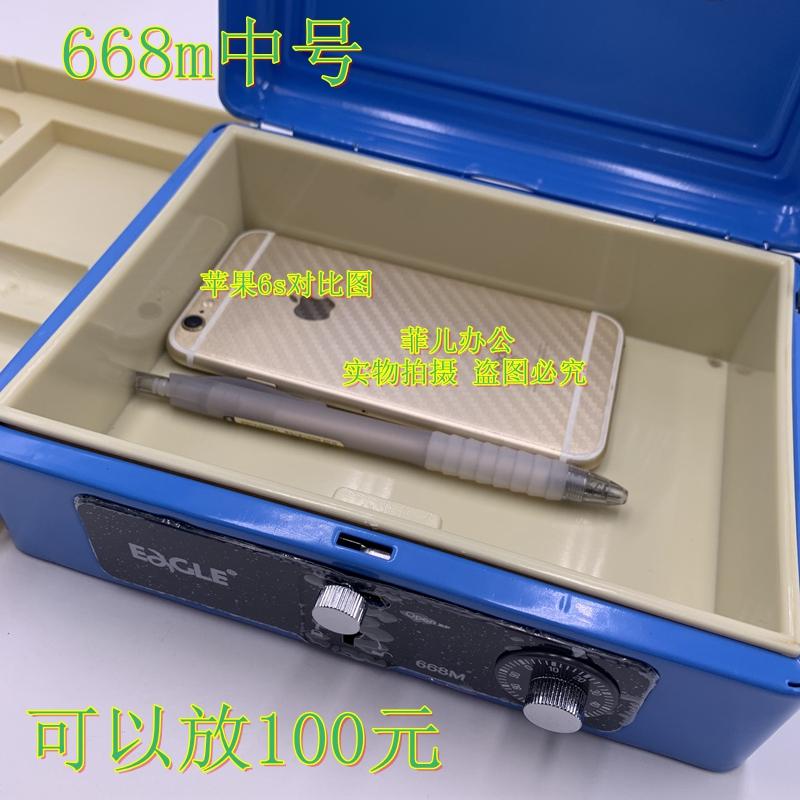 密码保险箱金属而迷你保险盒高金库箱中型益手提财会办公668m。。
