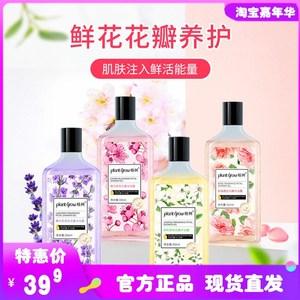 植树香氛玫瑰花瓣优质沐浴露久远留香美润肌肤洗护清洁剂
