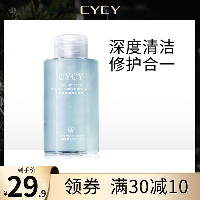 cycy相关优惠商品