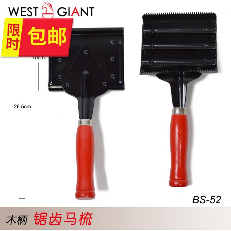 Wooden handle sawtooth comb horse tickler tickler press h brush horse care tool Western giant harness