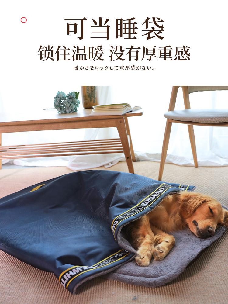 Dog house winter mat dog bed house type golden sleeping bag room indoor winter warm medium-sized large dog tent.