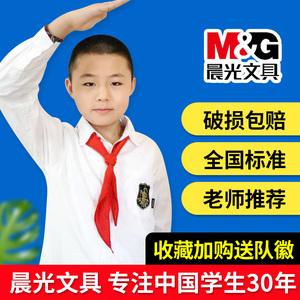 【晨光】1小学生纯棉批发标准红领巾
