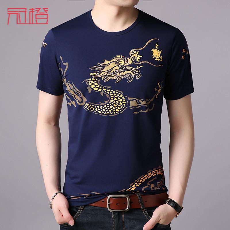 Guan orange 2020 new ice silk cotton short sleeve t-shirt mens pure cotton round neck dragon design trend mens short axis summer