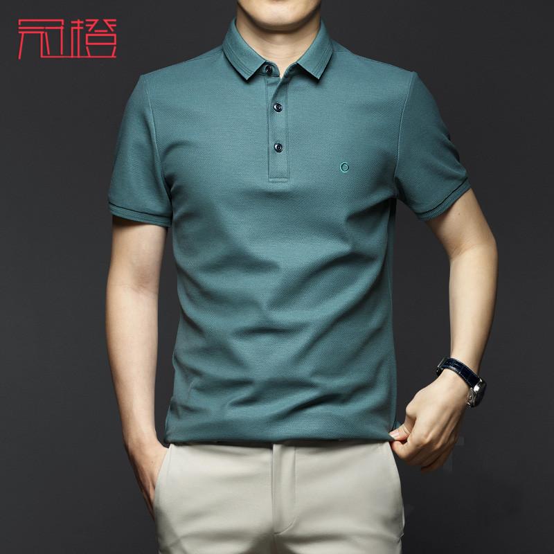 Crown orange summer mens Lapel short sleeve T-shirt mercerized cotton cotton polo shirt business middle aged mens 2020 NEW