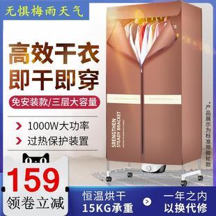 静音干衣器暖风烘鞋器衣架速干衣学生消毒机省电多功能抑菌烘干机品牌