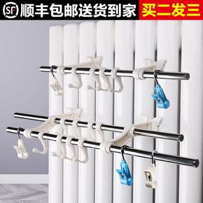 暖气片晾衣架通用型散热器不锈钢毛巾杆收纳架水电暖气置物架神器