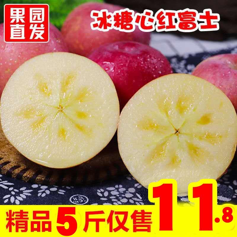 正宗陕西红富士苹果水果新鲜10斤装