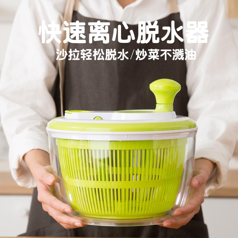 懒人创意厨房蔬菜水果甩水沥水篮