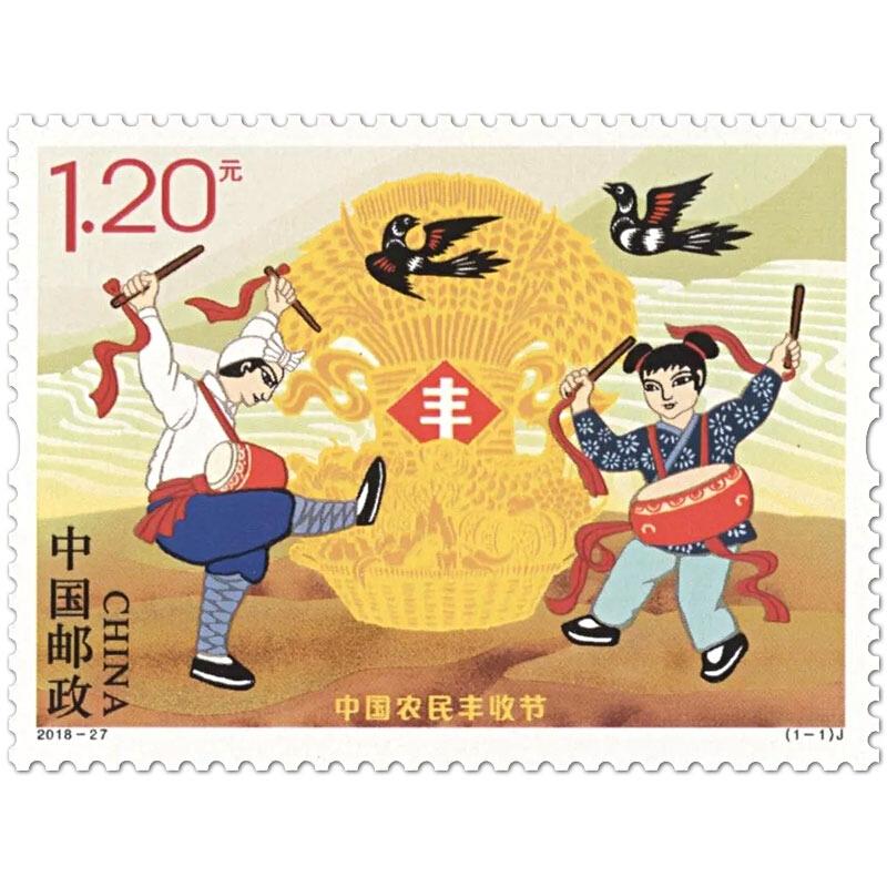 Современные марки Китая Артикул 624001777305