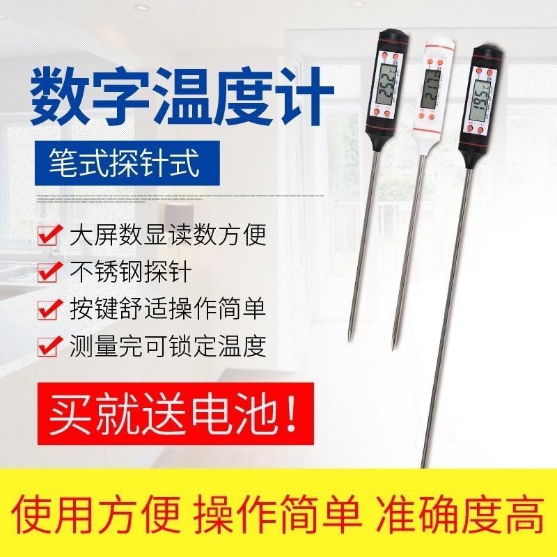 Термометры для бутылочек Артикул 640617540539