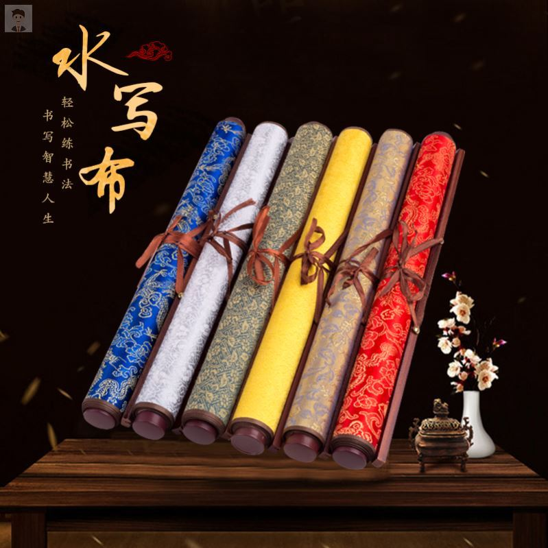 MIG imitates Xuan Shui to write cloth adult students write brush words practice calligraphy thickening brocade MIG scroll to write cloth