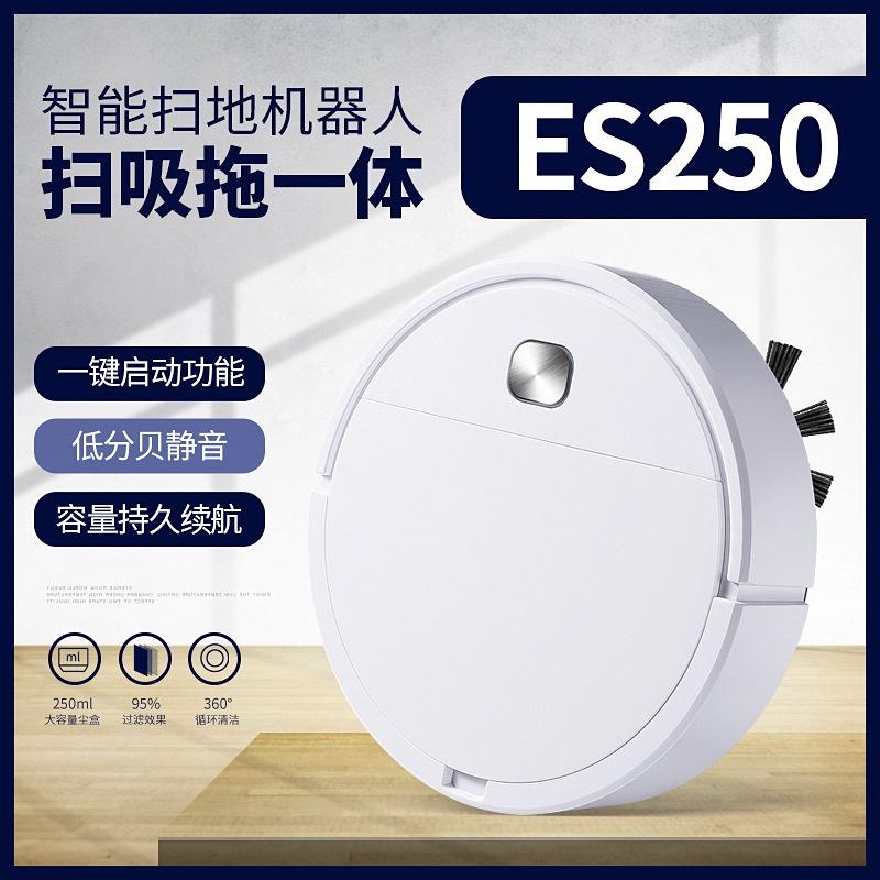 家用智能扫地机器人三合一自动清洁机充电擦地吸尘器。