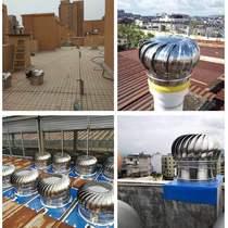 型风球风帽屋顶通风器厂房猪舍烟道排气换气球600不锈钢无动力304