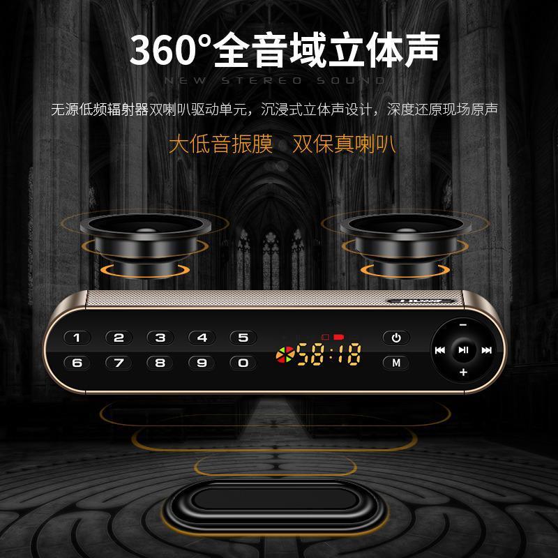 爱度Q8蓝牙音箱无线手机通用带收音小音响钢炮户外迷你便携式家用