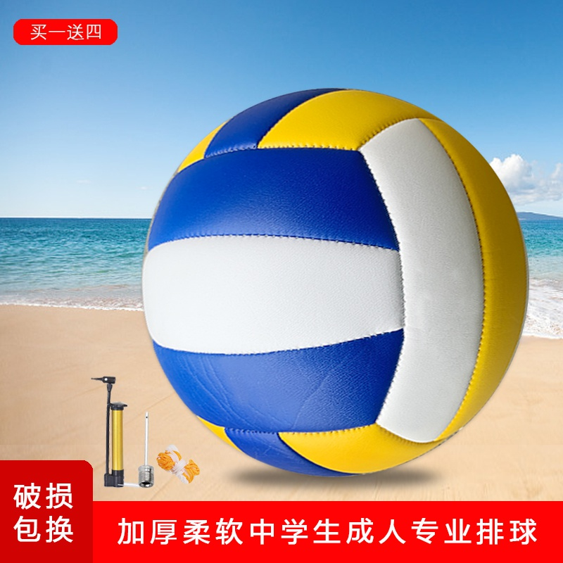 The No.4 and No.5 volleyball soft training competition for middle school entrance examination is filled with sand for boys and girls.