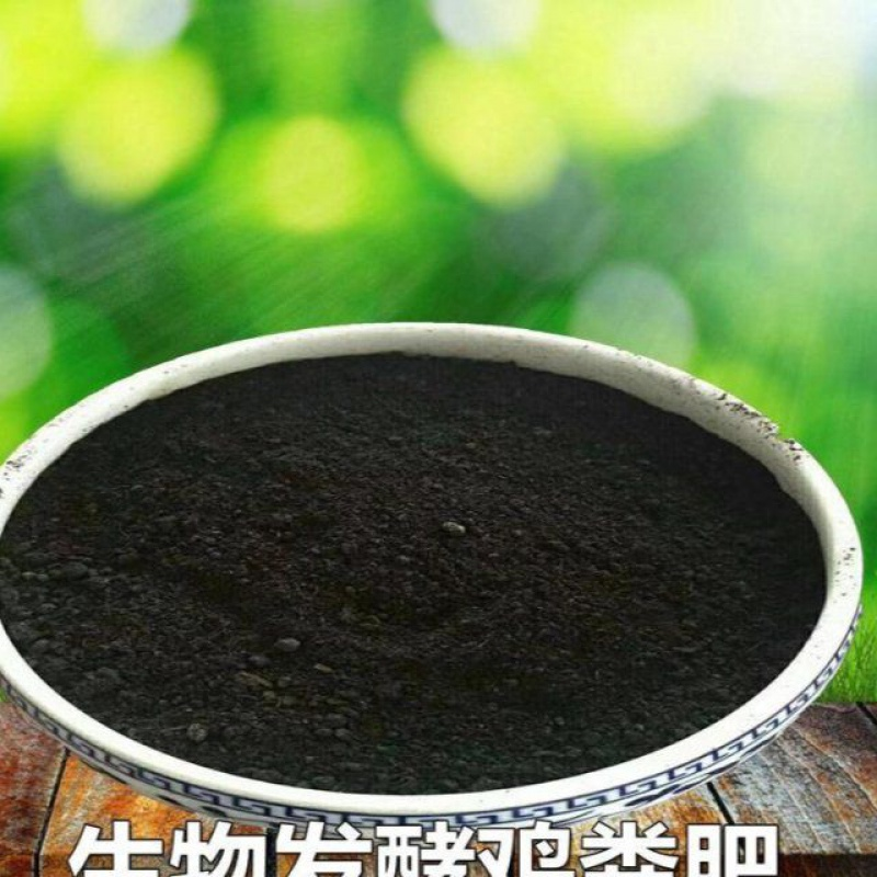 Manure chicken manure farmers without much manure crops meat bag stinky excrement pure baked dry material compound chicken manure.