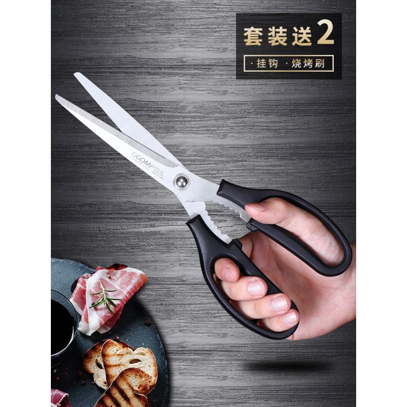高美加厚不锈钢厨房剪刀韩式料理烤肉鸡肉牛排剪烧烤餐厅专用韩国