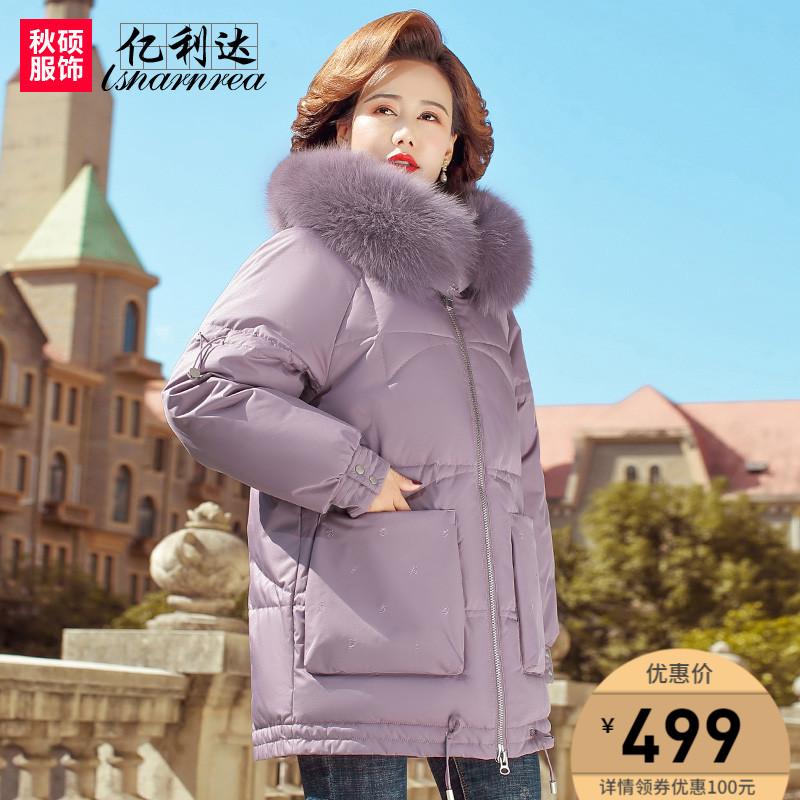 妈妈款羽绒服中长款中老年人冬装外套2020新款中年棉袄女短款洋气