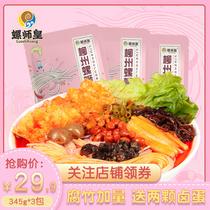 桶装整箱红薯粉正宗方便面速食粉丝米线6网红海吃家酸辣粉嗨吃家