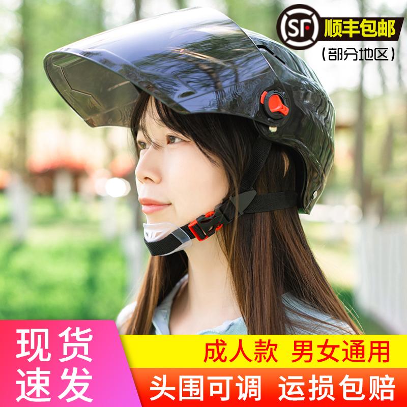 摩托车电动电瓶车头盔灰男女士夏季冬季保暖半盔防晒全盔防风全盔