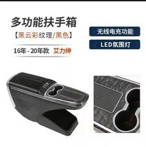 适用于奥德赛扶手箱带冰箱本田艾力绅混动改装中央储物盒汽车用品