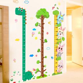 卡通宝宝身高贴测量身高尺墙贴纸可移除身高贴纸小孩儿童房间装饰