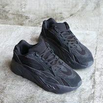 夏季透气飞织椰子700V2黑魂色晶洞火山灰惯性异形男女老爹鞋
