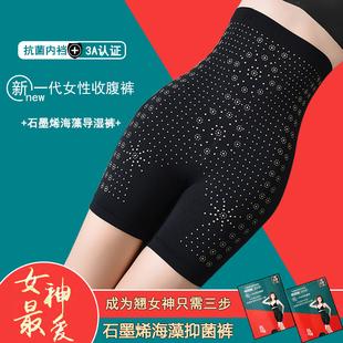 收腹内裤女高腰提臀塑身裤紧身收复收胃塑形束腰女神产后收腹裤头