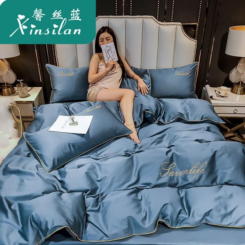 馨丝蓝水洗真丝四件套网红款床单