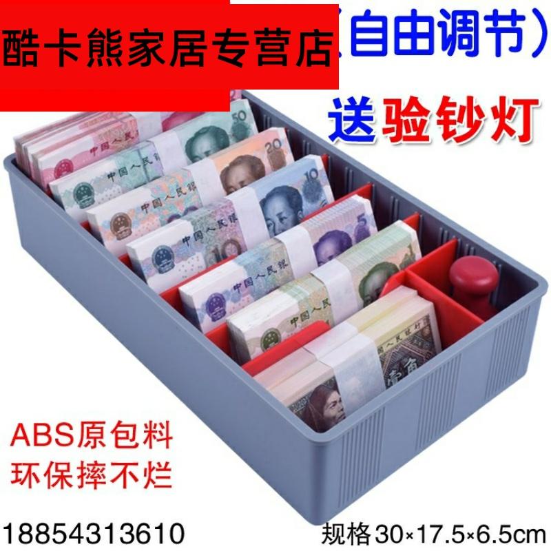 放钱的收纳盒商用收银多格收钱盒钞票格子抽屉式简易收款超市钱。