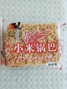 送福麻雀香酥锅巴休闲零食小吃锅巴原味安徽特产办公室休闲食品