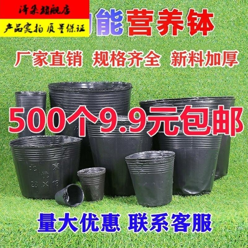Чаши Артикул 645963635765