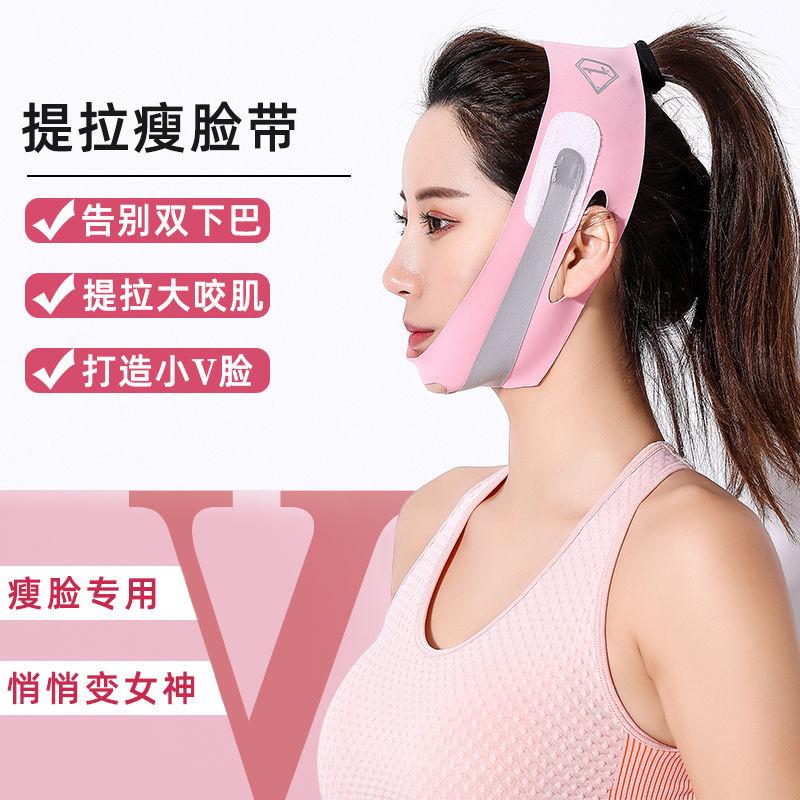 瘦脸神器睡眠绷带提升提拉小v脸部紧致下垂法令纹双下巴面膜面罩