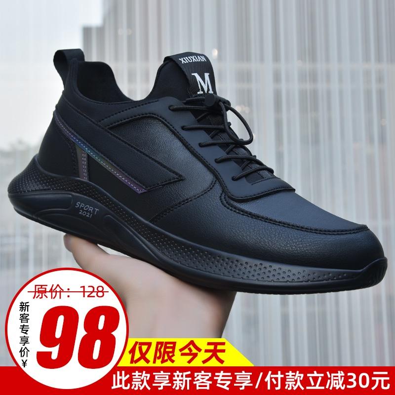潮鞋皮鞋流色季v休新作棉动款闲男运潮工黑士鞋鞋年鞋鞋2021男秋